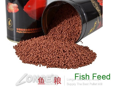 Nutritional value of fish feed