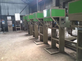 Quantitative Bentonite Powder Packing Machine