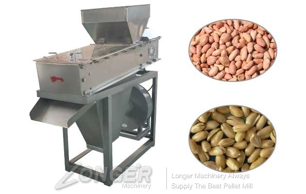 dry peanut peeling machine with best price manufacturer
