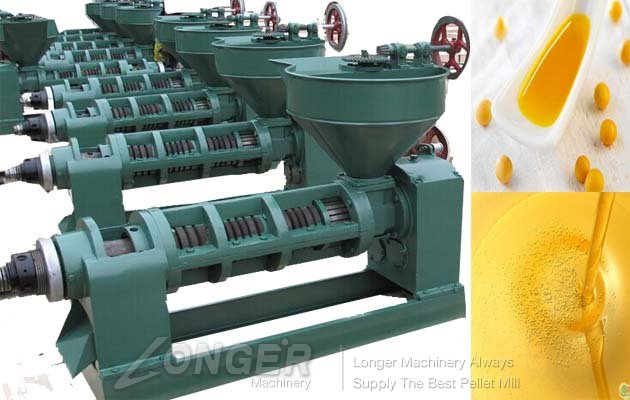 Semi-Automatic Seed Oil Press Machine
