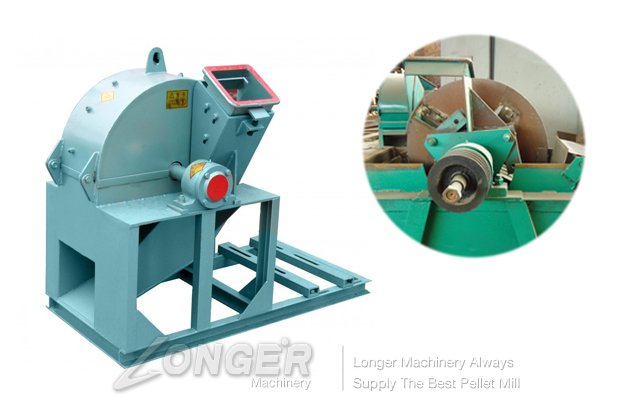 High Efficiency Blade Wood Mill Machine