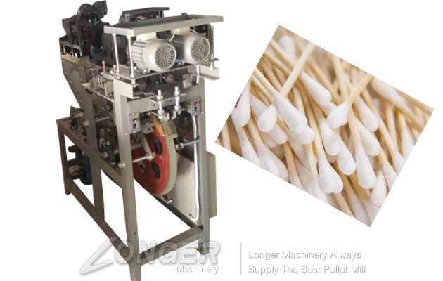 Cotton Swab|Bud Making Machine LGS-1000