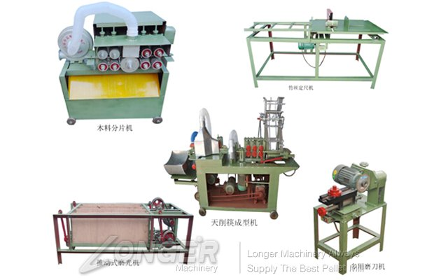 Round Wooden Chopsticks Making Machine