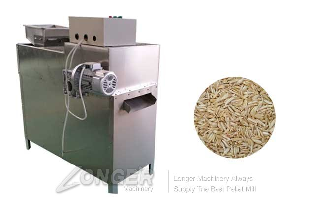 cashew nut strip cutting machine