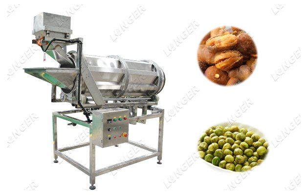flavour mixing machine